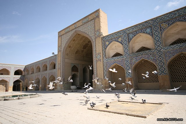 Courtyard of the Jameh Mosque.